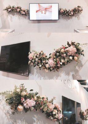 Hana Florist Enterprise